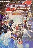 GBA SD Gundam G Generation Advance Strongest Attack Guide