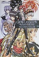 PS2 GROWLANSER 4 - Wayfarer of the time - The Complete Guide