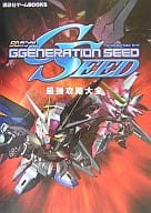 PS2 SD Gundam G GENERATION SEED : The Strongest Attack