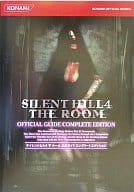 PS2 Silent Hill 4 The Room Official Guide Complete Edition