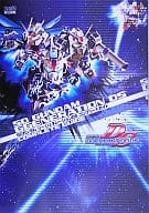NDS SD Gundam G Gen DS Complete Guide