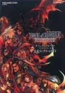 PS2 Daju of Cerberus - FINAL FANTASY VII - Official Complete Guide