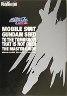 PS2 MOBILE SUIT GUNDAM SEED : Never-ending Tomorrow the Master Guide