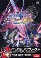 PS2 Mobile Suit Gundam SEED DESTINY Union VS.Z.A.F.T.2PLUS Awakening Guide Book
