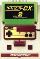 Game Center 「 CX 」 2