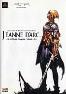 PSP Jeanne d'Arc Official Complete Guide
