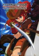 PS2 SAKURA WARS 5 EPISODE0 - The Samurai in the Wilderness - Final Guide