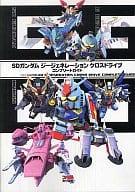 NDS SD Gundam G Gen Cross Drive Complete Guide
