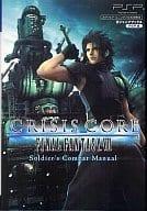 PSP Crisis Core Final Fantasy (video game) 7 Soldier's Combat Manual