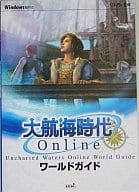 PC Age of Discovery Onlin World Guide
