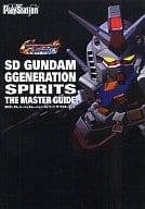 PS2SD Gundam G Gen Spirits the Master Guide
