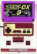 Arcade CX3