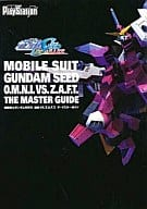 PS 2 Mobile Suit Gundam SEED Union VS. Z.A.F.T. The Master Guide