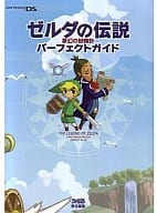 DS Zelda Legend : tsu Mugen no Hourglass Perfect Guide