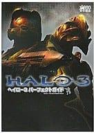 X360 Halo 3 Perfect Guide