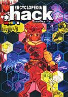 PS2 encyclopedia · dot hack
