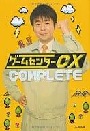 Arcade CX COMPLETE
