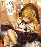 The Grimoire of Marisa Grimoire of Marisa