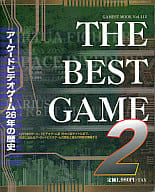 The Best Game 2