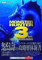 Wii MONSTER HUNTER 3 the Master Guide