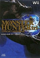 Wii MONSTER HUNTER 3 Official Guide Book