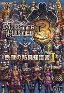 Wii MONSTER HUNTER 3 (Try) Iron Wall Armor Knowledge Book I