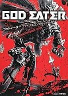 PSPs GOD EATER Final Complete Guide