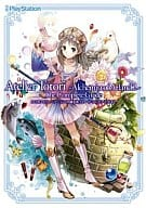 PS3 Totori's Atelier Arland's Alchemist 2 The Complete Guide