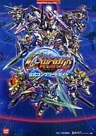PSP/Wii SD Gundam G Gen World Official Complete Guide