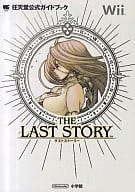 Wii THE LAST STORY