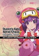 PSP Queen's Gate Spiral Chaos Complete Guide