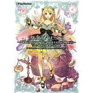 PS3 Atelier of Asha - Alchemist of the Twilight Earth - The Complete Guide