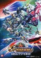 PSP SD Gundam G Gen Over World Official Complete Guide