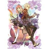 PS3 Atelier Escha & Logy - Alchemist of the Twilight Sky - The CompleteGuide