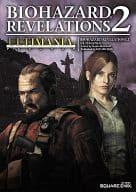 BIOHAZARD(RESIDENT EVIL) Liberation 2 Altimania
