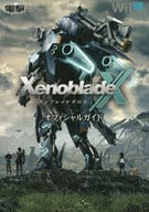With Accessories) WiiU Xenoblade Chronicles X Official Guide