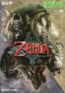 WiiU The Legend of Zelda Twilight Princess HD: Nintendo Official Guidebook