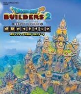 Dragon Quest Builders 2 Architecture Guidebook Architecture + Switch Utilization + DLC Data