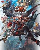 Ys IX -Monstrum NOX- Official Complete Guide + Visual Collection