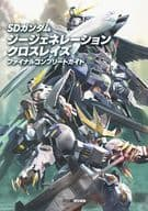 SD Gundam G Generation Cross Lay Final Complete Guide