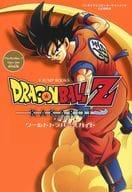 Dragon Ball Z Kakalot World Traverse Guide