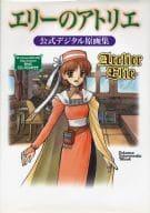 Atelier Elie Official Digital Original Collection