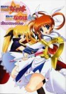 Magical Girl Lyrical NANOHA / Magical Girl Lyrical Nanoha A's Visual Fan Book