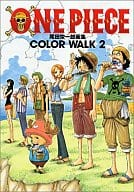 ONE PIECE : Eiichiro Oda Gasshu COLOR WALK 2