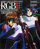Mobile Suit Gundam SEED RGB ILLUSTRATIONS DESTINY