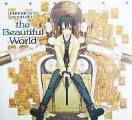 KUROBOSHI KOUHAKU the Beautiful World Kouhaku Kuroboshi Collection