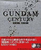 GUNDAM CENTURY RENEWAL VERSION