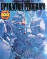 MOBILE SUIT GUNDAM 00 83 Operations Program
