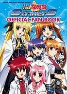 Magical Girl Lyrical NANOHA : Strikingly RS Official Fan Book