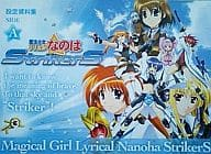 Magical Girl Lyrical NANOHA StrickERs Configuration Resources SIDE. A